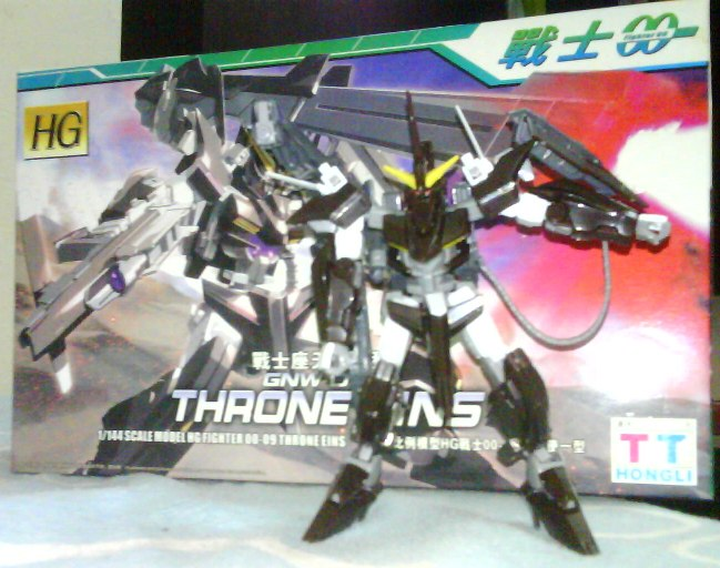 Awesome-ness! Gundam Throne Eins